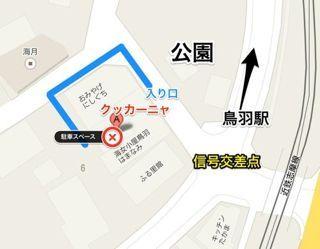th_parking-space.jpg